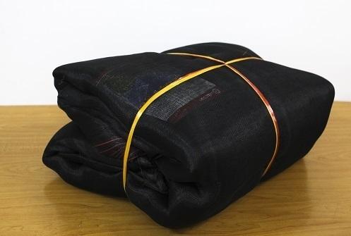 Lưới đen chắn côn trùng hiệu quả - Lợi Dân